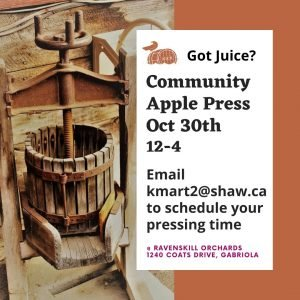 Community Apple Press @ Ravenskill Orchards @ Ravenskill Orchards